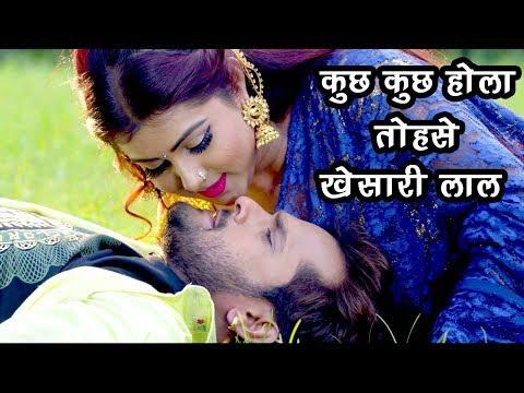 Khesari Lal का प्यार भरा सुपरहिट NEW #VIDEO SONG - Ankhiya Ladal - Priti Biswas - Bhojpuri Songs