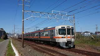 JR東海313系 海カキJ8編成 普通豊橋行き 西小坂井駅発車