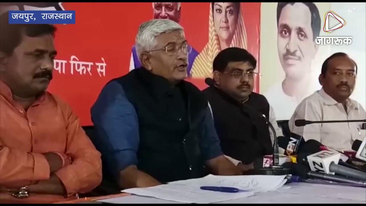 जयपुर : कांग्रेस फैला रही भ्रम - शेखावत