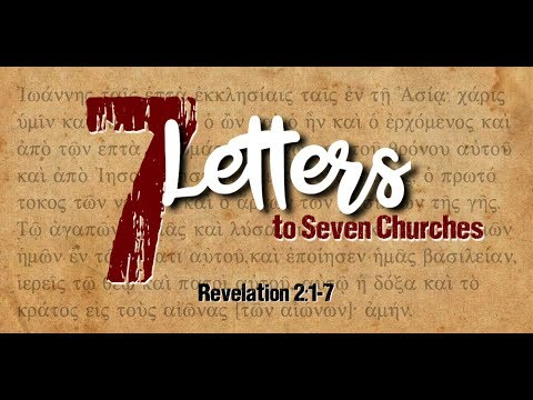 """Download Revelation 2:1-7 """"Return to Your First Love"""""""
