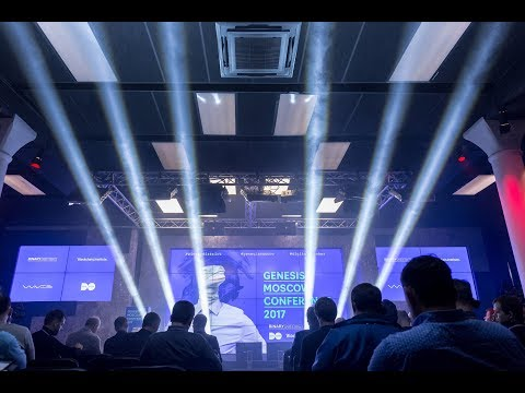 GENESIS MOSCOW CONFERENCE | AFTERMOVIE