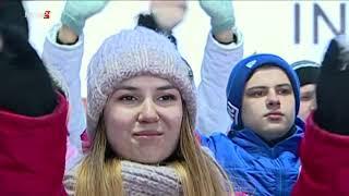 Церемония открытия I Зимних международных спортивных Игр «Дети Азии»