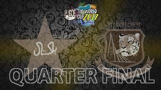 quarter final pge t10 world cup 2017 pakistan v bangladesh match 33