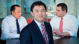 На вашей доверчивости племянник  Назарбаева и его компаньоны сделали миллиарды долларов / БАСЕ