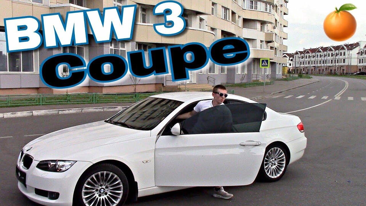 Новый bmw i8 купе прибыл: футуристический снаружи, интуитивный изнутри. Обозначенных (3), уже определены в соответствии с новой процедурой.