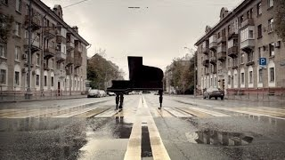 Машина Времени - Однажды