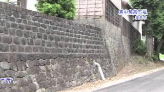 舞中島高石垣