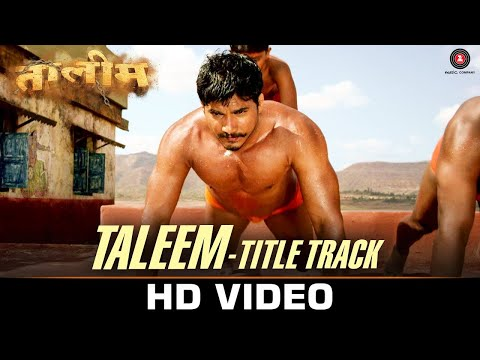 Taleem Title Track - Taleem | Adarsh Shinde, Tarannum Mallik | Praful Karlekar