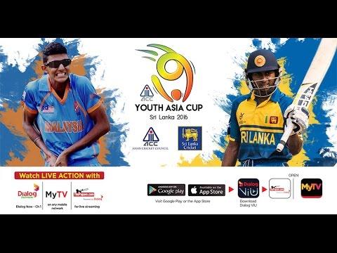 Sri Lanka v Malaysia– U19 Youth Asia Cup Sri Lanka 2016 - YouTube