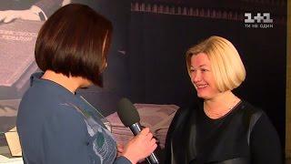 Як Ірині Геращенко вдається поєднувати роботу з вихованням дітей