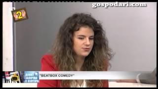 Печенката учи журналисти на бийтбокс в ефир