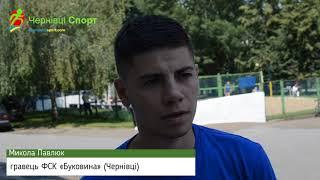 Микола Павлюк, гравець ФСК «Буковина» (Чернівці)