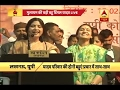 FULL SPEECH: Without any confusion; vote for SP, appeals Dimple Yadav in Lucknow