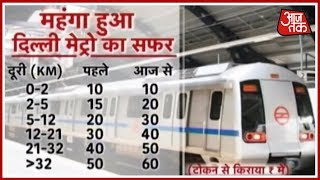 DMRC Rejects Kejriwal's Request, Delhi Metro Fare to Increase Today