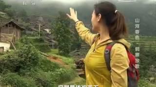 20150226 地理中国  山河春色·侗寨放歌