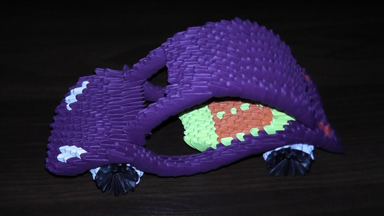 Модульное оригами схема сборки машина