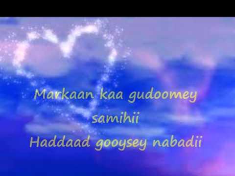 Ma Ogtahay (Lyrics) Maandeeq