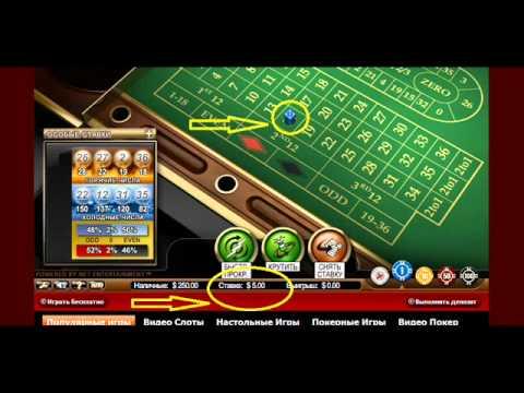 Заработок в казино без вложений лохотрон игровые автоматы играть демо бесплатно онлайн