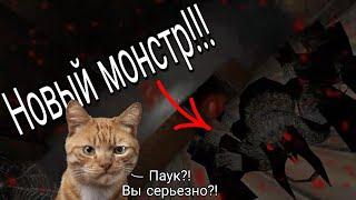 GRANNY ОБНОВЛЕНИЕ! ПИТОМЕЦ?! БАБКА ИСЧЕЗЛА? | Ashli Vi the Cat
