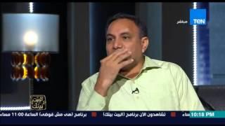 البيت بيتك - المحلل السياسي عمار علي حسن | يوضح سبب قوله حالة التحرش بالدستور تفتح نار جهنم