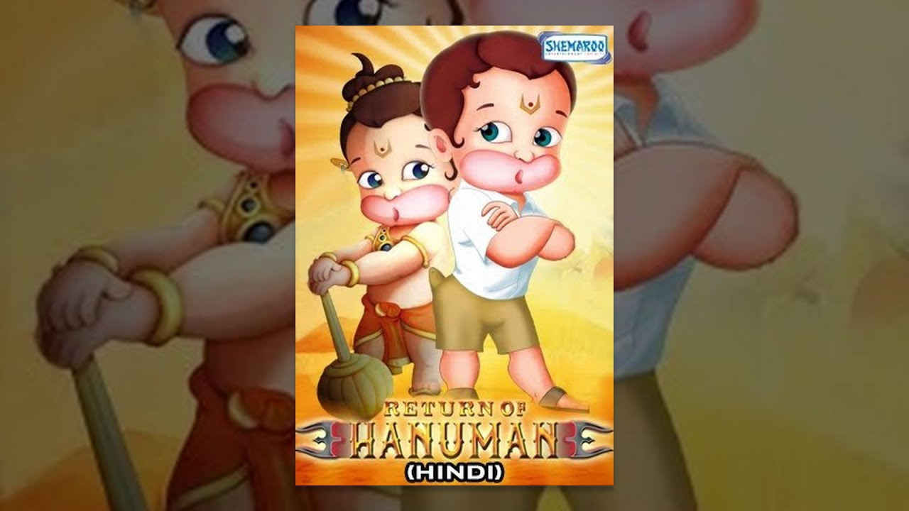 Download Return Of Hanuman (Hindi) - Popular Movies for Kids