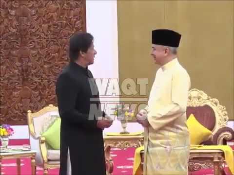 وزیراعظم عمران خان کی سلطان نظرین معزالدین شاہ سے شاہی محل کوالالمپور میں ملاقات