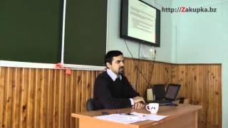 Обоснование закупок в Контрактной системе (44-фз)