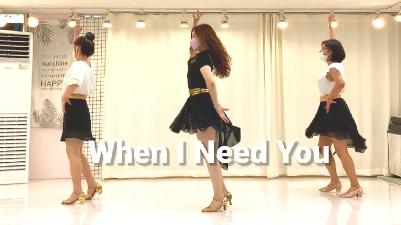 When I Need You Line dance/ Improver Waltz/ 웬 아이 니드 유 초중급 왈츠 라인댄스