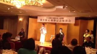 2012津軽三味線日本一決定戦 藤井黎元 優勝記念祝賀会での演奏3.