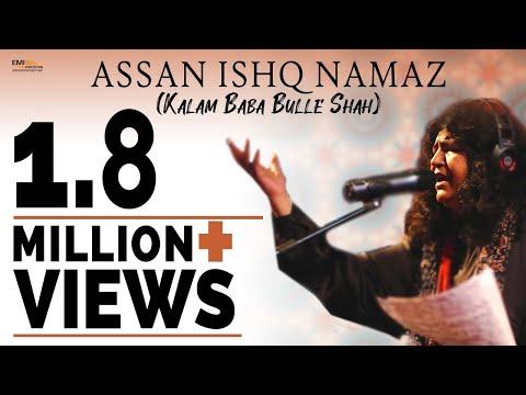 Kalam Baba Bulle Shah Assan Ishq Namaz | Abida Parveen Songs