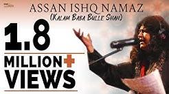 Kalam Baba Bulle Shah Assan Ishq Namaz   Abida Parveen Songs
