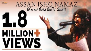 Download Kalam Baba Bulle Shah Assan Ishq Namaz | Abida Parveen Songs MP3 song and Music Video