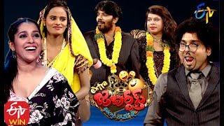 Extra Jabardasth |  6th March 2020 | Latest Promo | ETV Telugu