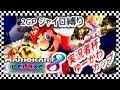 マリオカート8DX実況者杯 ゆーかわカップ Lap2【カズフォーミュラ視点】