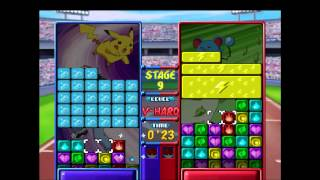 Pokemon Puzzle League: The 1 True E-Sport