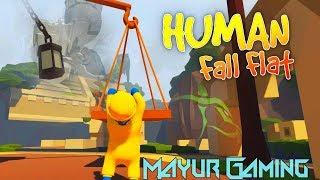 HUMAN FALL FLAT | ESSE BADHIYA KOI GAME HI NAHI HE | SUBSCRIBE ND JOIN