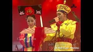 Tiểu Phương (Karaoke) - Minh Thuận