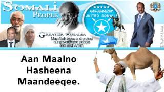 Video Aan Maalno Hasheena Maandeeq (lyrics) qoraal Somali download MP3, 3GP, MP4, WEBM, AVI, FLV September 2018