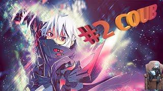 #2 coub аниме/музыка/юмор /аниме coub/gifs/☣