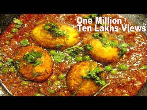 Punjabi Style Egg Anda curry Recipe In Hindi