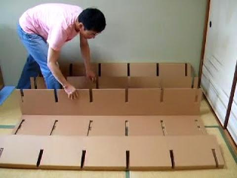 ダンボール家具「スーパーモナカ1800」本箱・本棚の組立て方 Youtube
