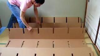 ダンボール家具「スーパーモナカ1800」本箱・本棚の組立て方
