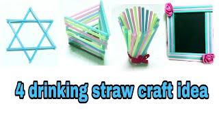Drinking Straw Craft Ideas