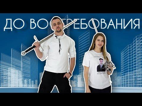 Иван Новиченко многократный призер по историческому фехтованию HEMA шоу до востребования
