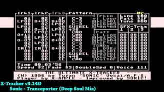 Sonic - Tranceporter (Deep Soul Mix)