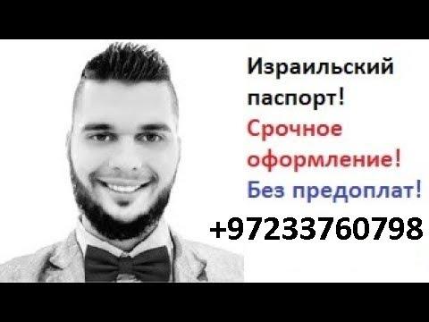 hilel.ru Таглит программа Таглит репатриация в Израиль маса Программа Маса