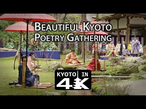 Kyoto Event: Beautiful Poetry Gathering at Kamigamo Shrine (Kamo Kyokusui no En) [4K]