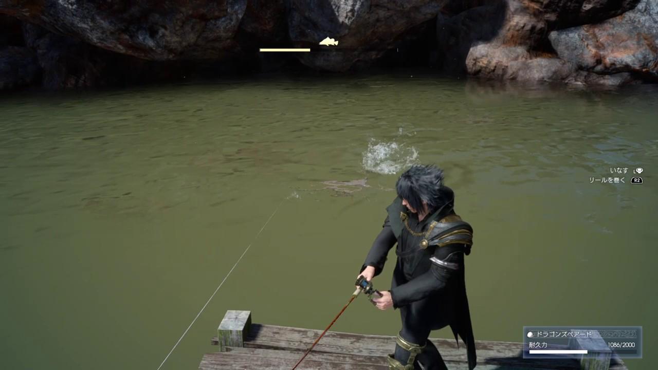 FF15 釣り ドロール湧水の主 ピンクイビルガー