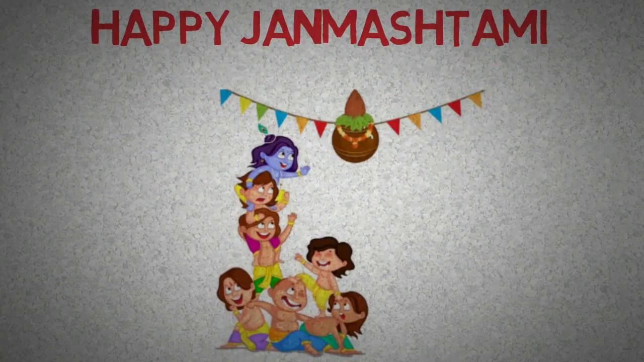 #Happy Janmashtami 2018, HAPPY KRISHNA JANMASHTAMI, WHATSAPP STATUS SONG, #JANMASHTAMI STATUS SONG