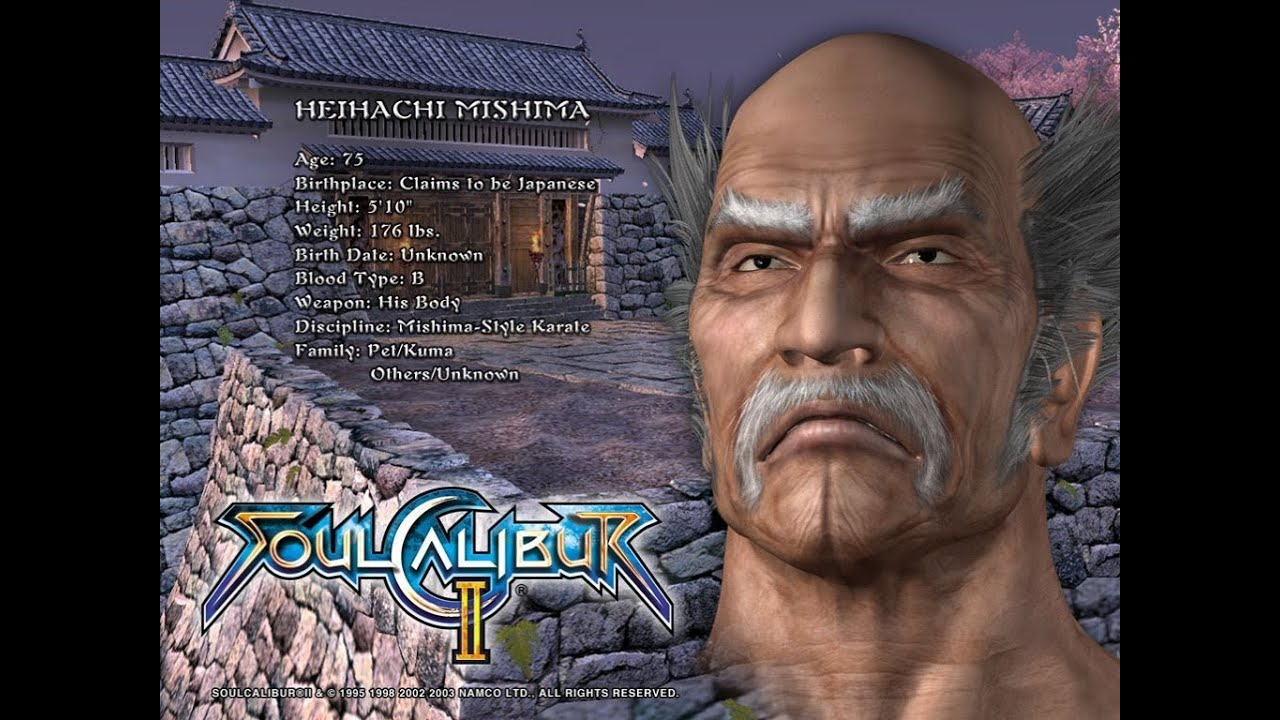 Soul Calibur 2 Heihachi Combo Video